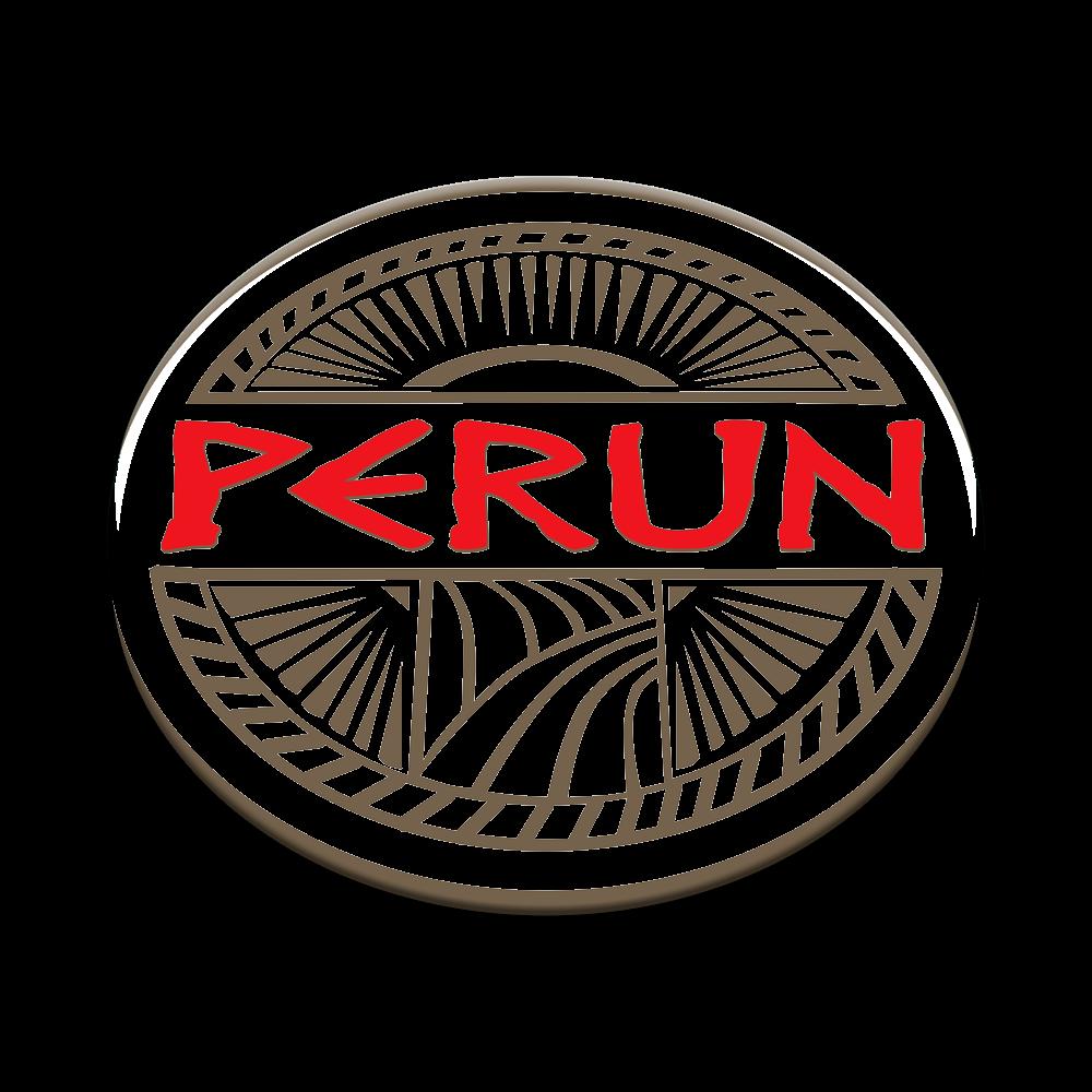 Перун