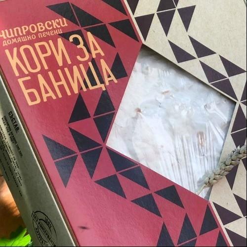 Чипровски домашно печени кори за баница