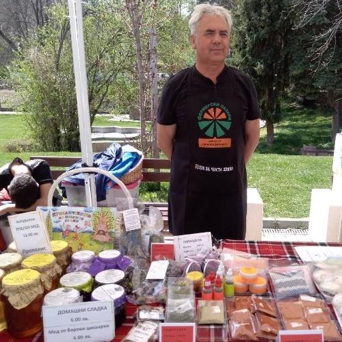 Любомир Крушкин - Здраве от планината