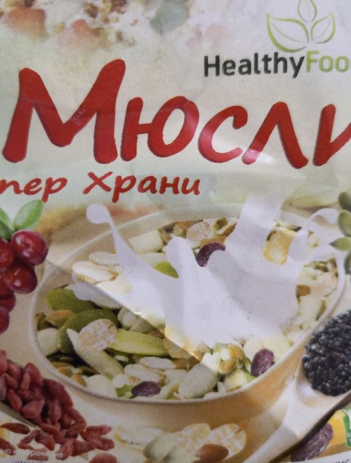 Healthy foods мюсли Супер храни