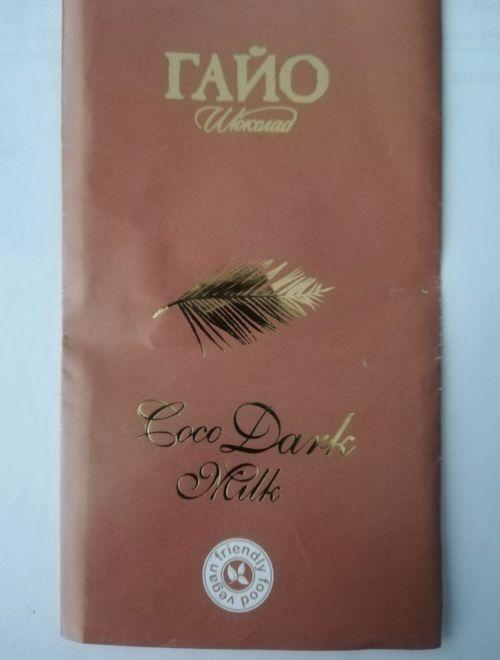 Веган млечен шоколад Coco Dark
