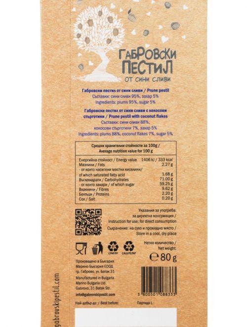Габровски пестил 2 в 1 - натурален вкус и с кокосови стърготини