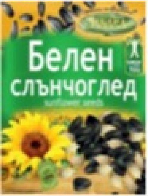 Белен слънчоглед, суров
