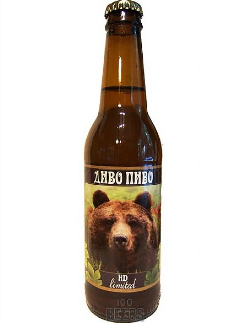 Диво Пиво HD limited