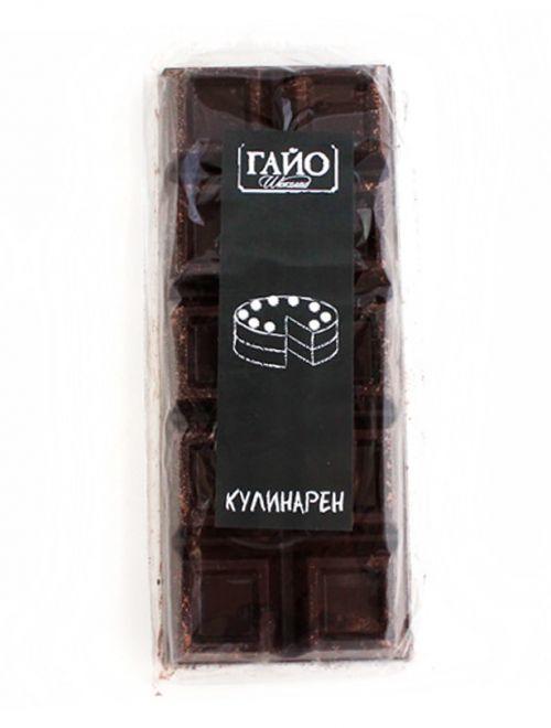 Кулинарен шоколад, шоколад за готвене