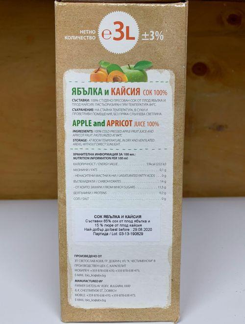 Сок от ябълка и кайсия