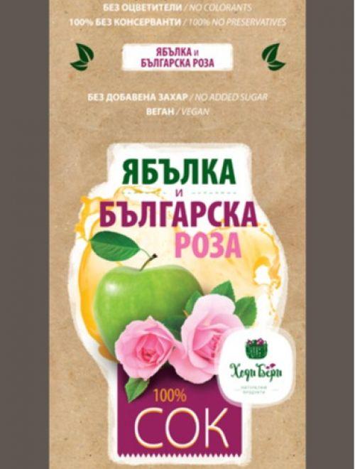 Сок ябълка и българска роза