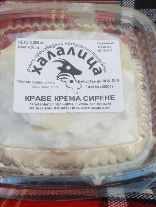 Крема сирене от краве мляко