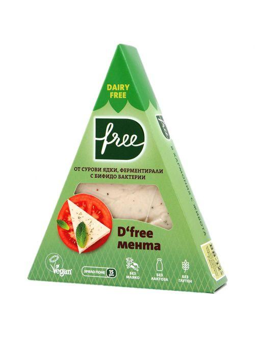 Dfree специалитет от ферментирали ядки Мента