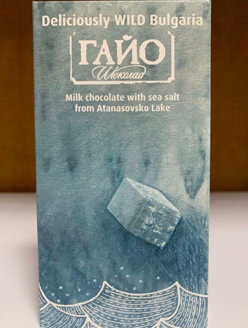 Млечен шоколад с морска сол