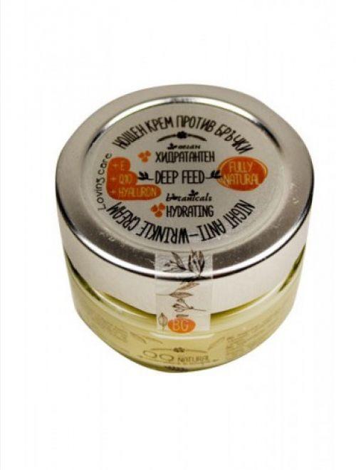 QQ Naturals Нощен крем 'Deep Feed'