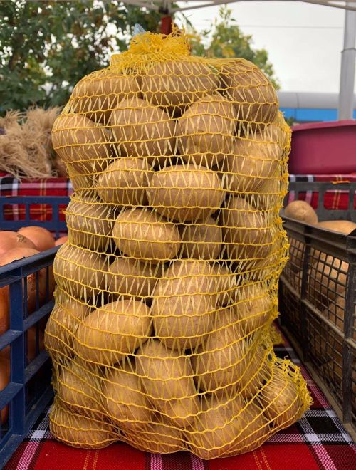 Жълти картофи, чувалче