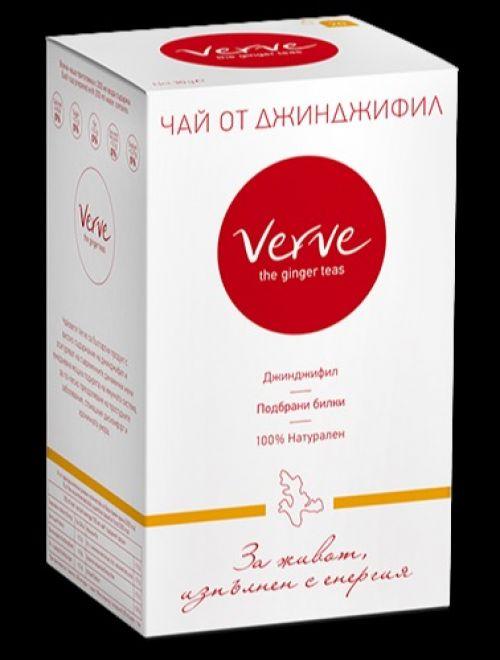 Чай от джинджифил с подбрани български билки