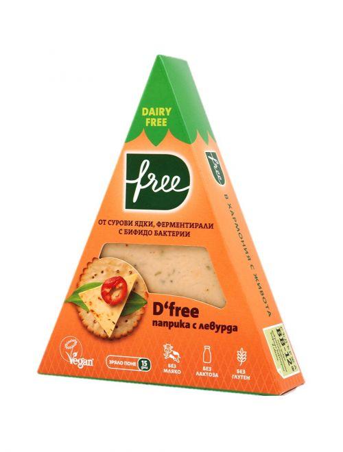 Dfree специалитет от ферментирали ядки Паприка с левурда