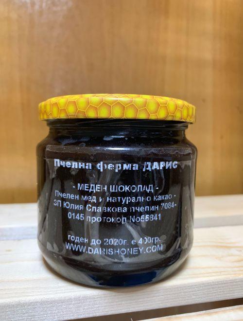 Меден шоколад