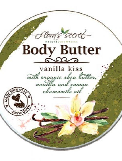 Масло за тяло Vanilla Kiss