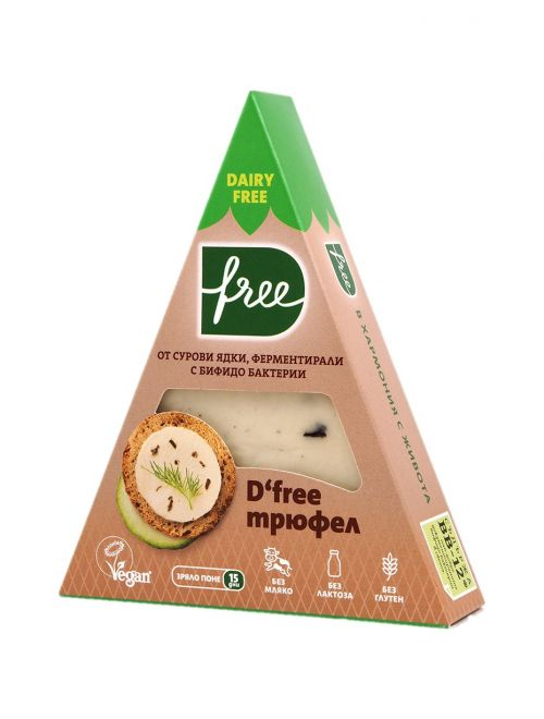 Dfree специалитет от ферментирали ядки Трюфел