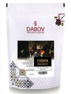 Кафе Етиопия Иргачеф - Хелеана Георгиалис