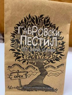 Габровски пестил с орех