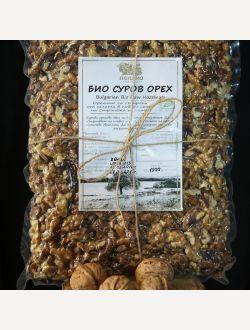 Орехи сурови, парченца, био - за сладкарство