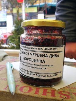 Сладко от червени боровинки