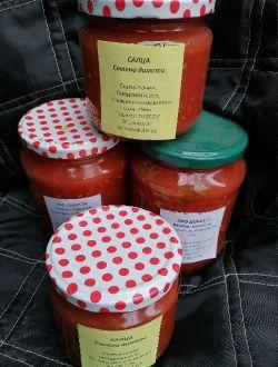 Пакет 2х2 - доматена салца и домати за готвене