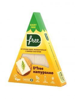 Dfree специалитет от ферментирали ядки Натурално