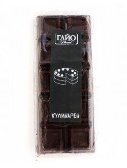 Натурален кулинарен шоколад