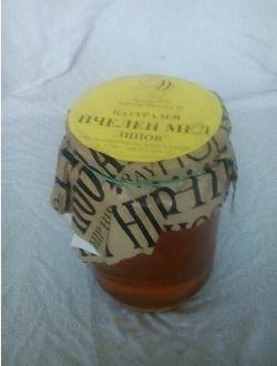 Липов пчелен мед, буркан