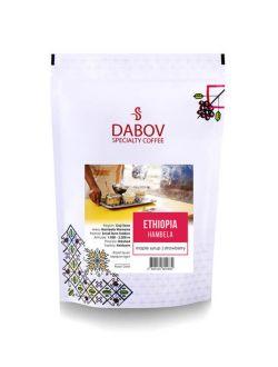 Кафе Етиопия Хамбела