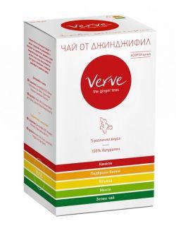 Чай от джинджифил Verve - Асорти Кутия