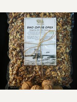 Орехи сурови, био - половинки и четвъртинки