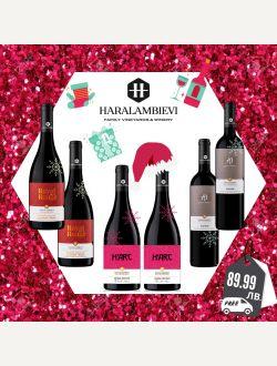 HARALAMBIEVI NAME DAY BOX - Reds