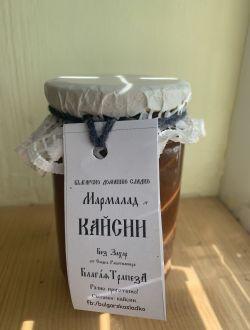 Мармалад от кайсии, без добавена захар