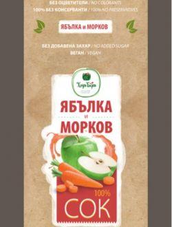 Сок от ябълка и морков