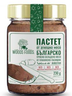 Пастет от агнешко месо
