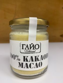 Какаово масло