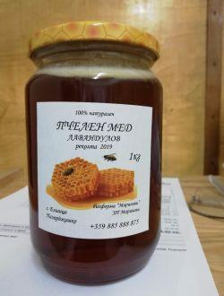 Пчелен мед, лавандула