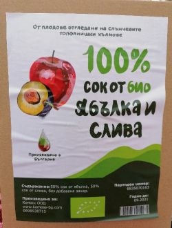 Натурален сок ябълка и слива