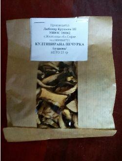 Сушени култивирани печурки