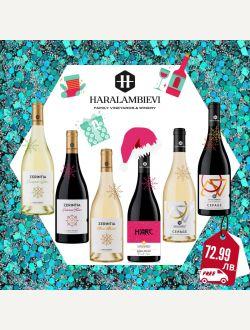 HARALAMBIEVI NAME DAY BOX - Economy