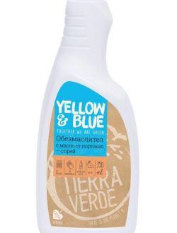 Обезмаслител с масло от портокал, спрей