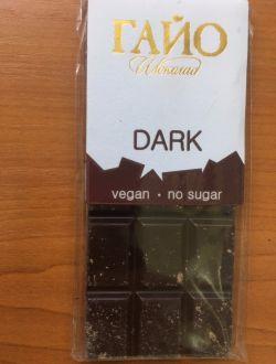 Натурален шоколад 82%