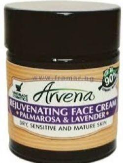 Възстановяващ крем за лице