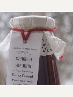 Сироп Малини и Сливи