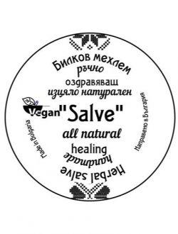 QQ Naturals Оздравяващ мехлем Salve
