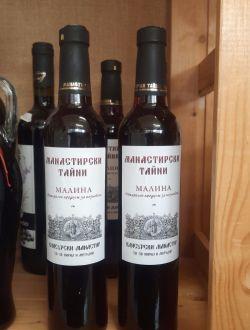 Десертно вино от малини, стъклена бутилка